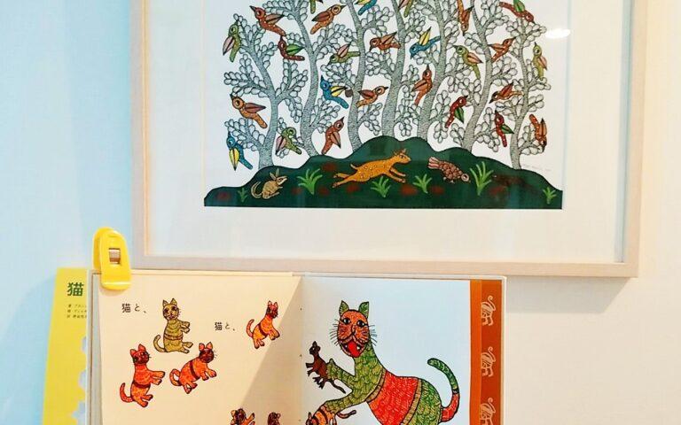 Gond Art in Japanese House – Residence of Mr. H.J.
