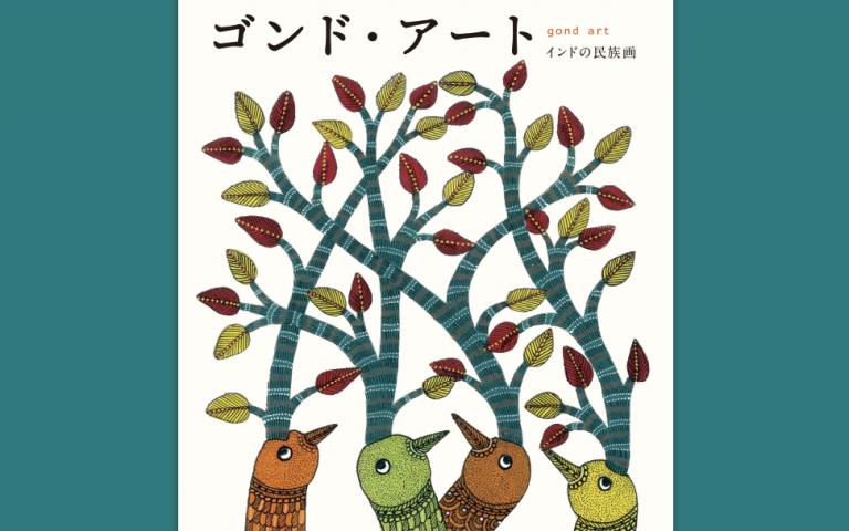 【展示会のお知らせ】文房堂CafeGallery  8.16-8.29